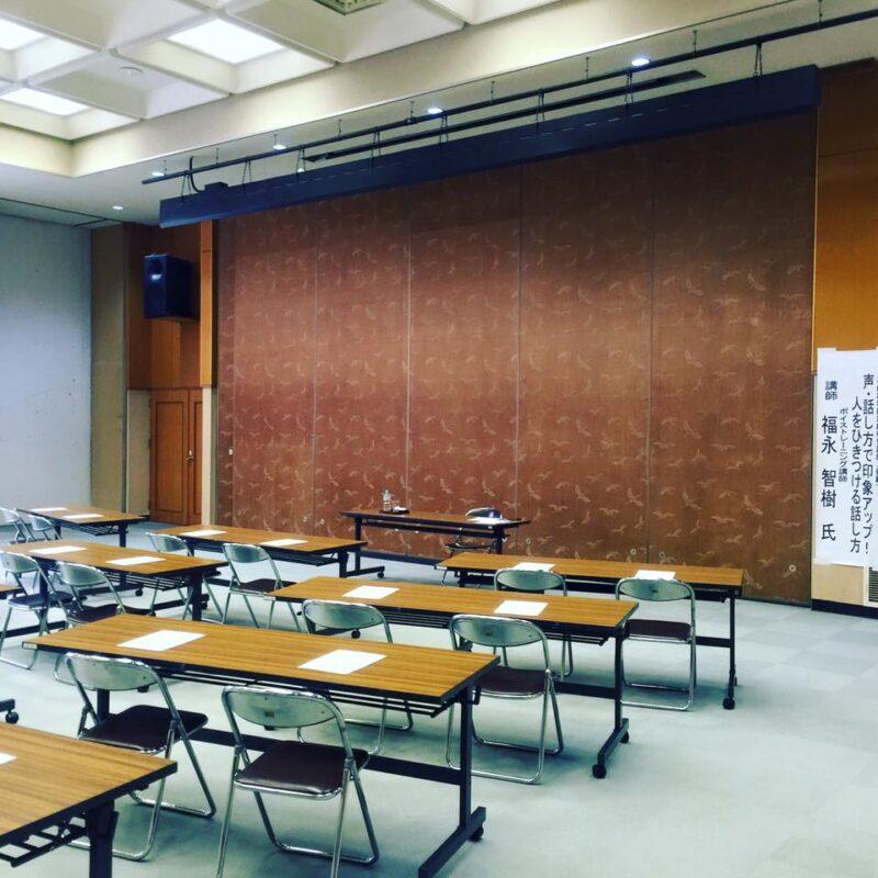 福岡で話し方講座