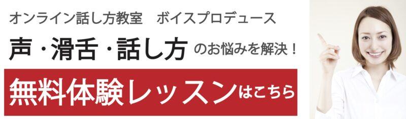 ブログヘッダー3.26